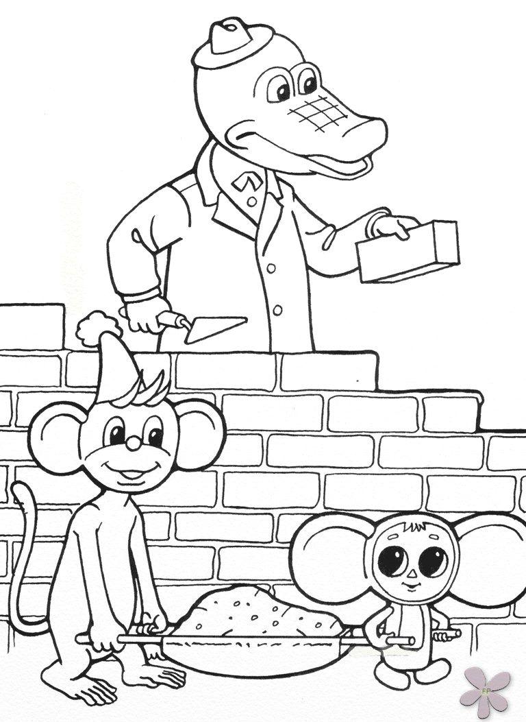 Крокодил гена и его друзья рисунки детей