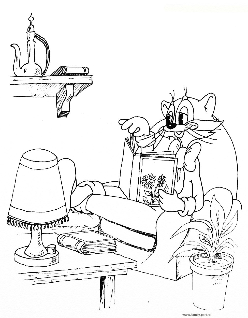 Раскраска книга леопольд
