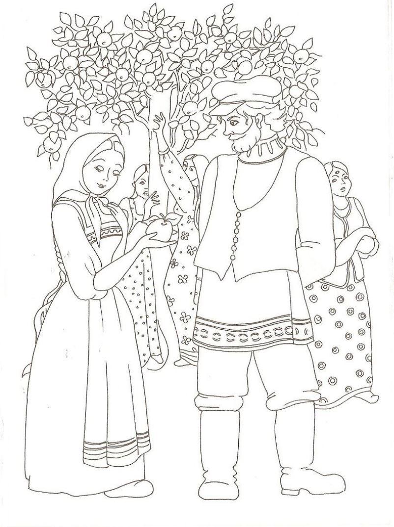 фонари русский народный фольклор картинки раскраски аниса доступны