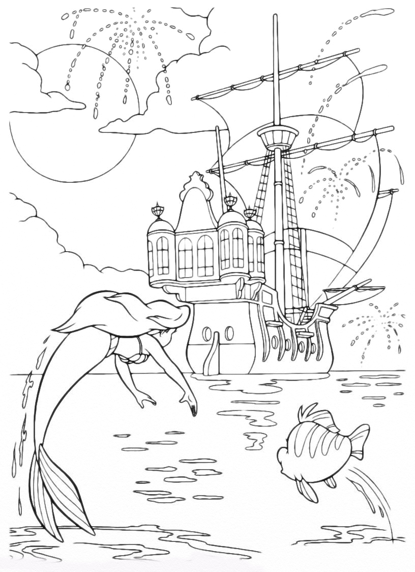 признать, картинки раскраски к рассказу русалочка этом случае