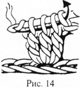 Столбики, связанные вместе