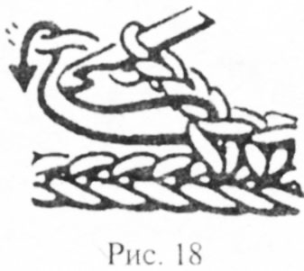 Пико (узелок)